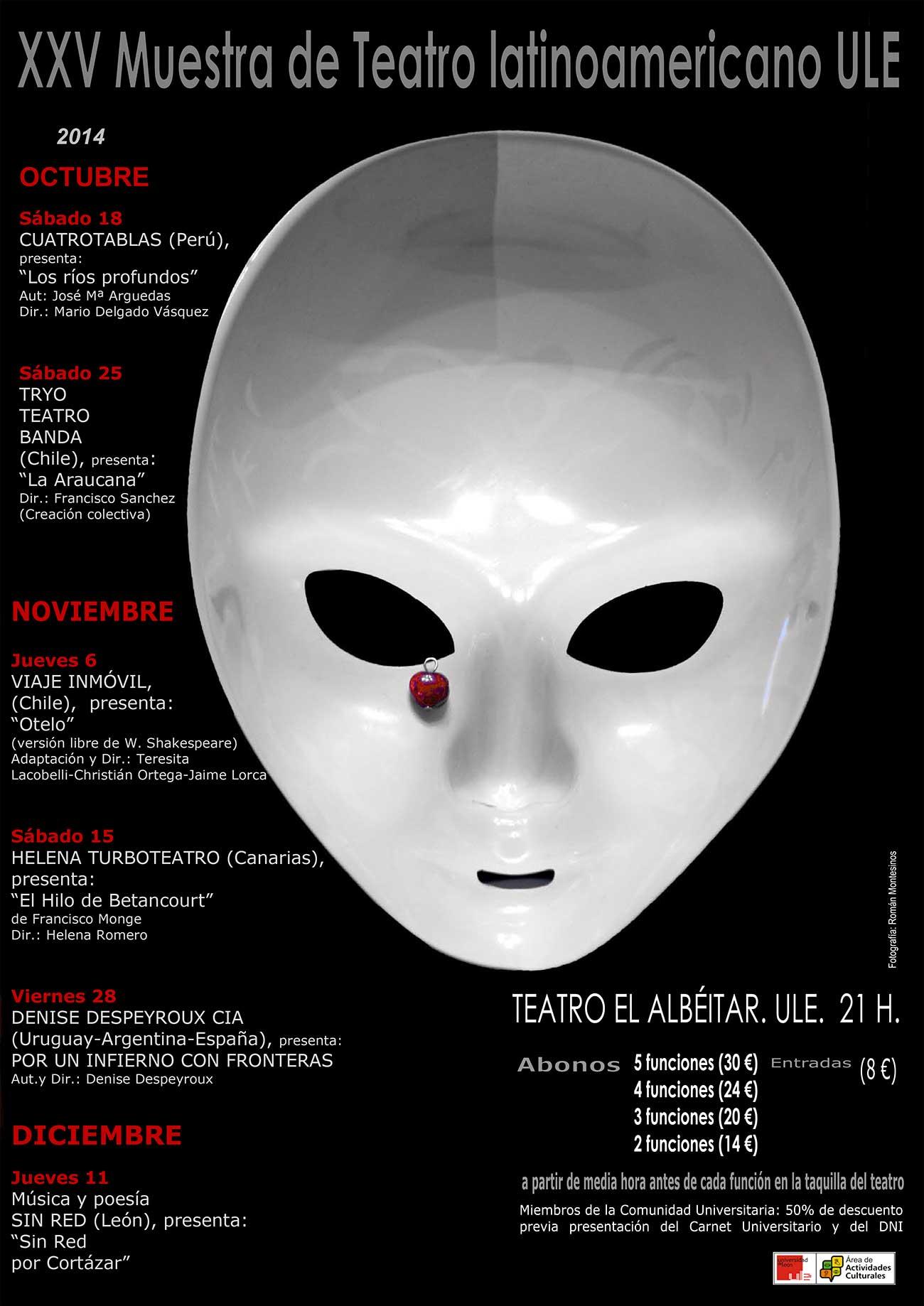 CARTEL-TEATRO-LATINOAMERICANO-PRIMER-TRIMESTRE-2014-2015